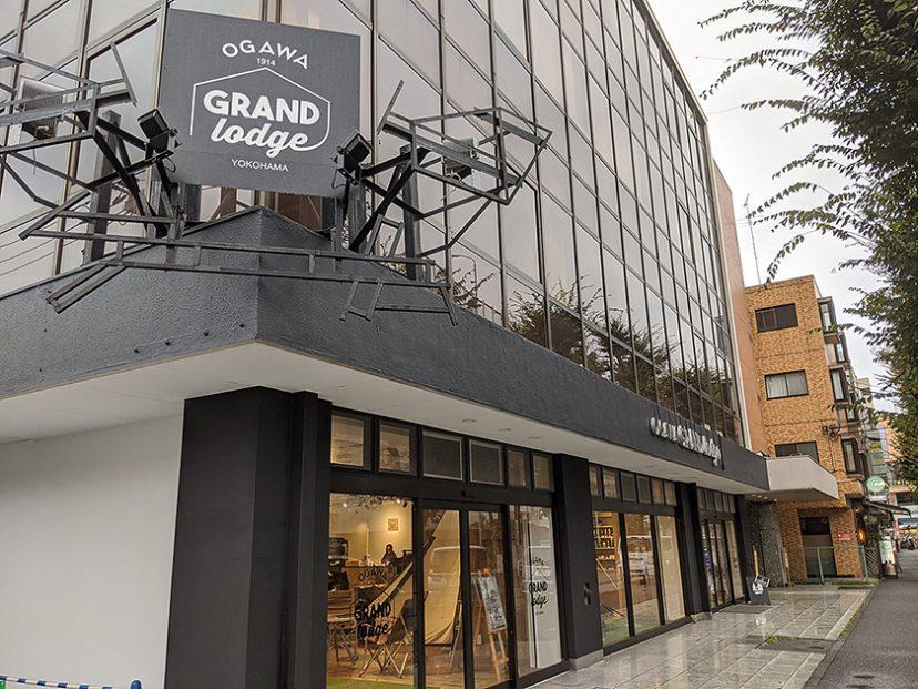 ogawa GRAND lodge 横浜店