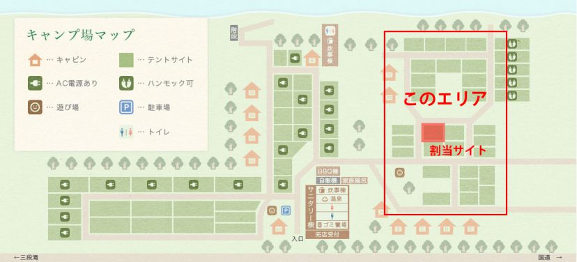 河津オートキャンプ場 キャンプサイト地図